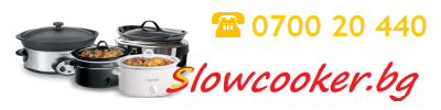 Slowcooker.bg Интернет Магазин
